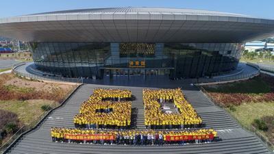 学校60周年校庆志愿者誓师大会顺利举行