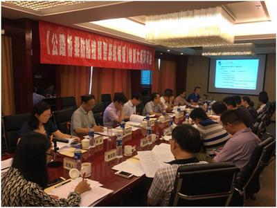 自动化学院吴茂高级工程师应邀参加国家标准制定会议
